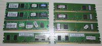 Продам оригинальную оперативную память (ОЗУ) DDR2 (ДДР2) 8 модулей по 256 мегабайт каждый, модули рабочие полностью проверены, все модули после апгрейда.