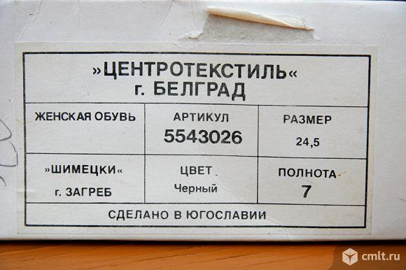 Югославские чёрные кожаные классические туфли. Фото 4.
