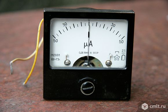 Амперметры милли и микро 1950-х, 60-х, 70-х годов выпуска.. Фото 3.