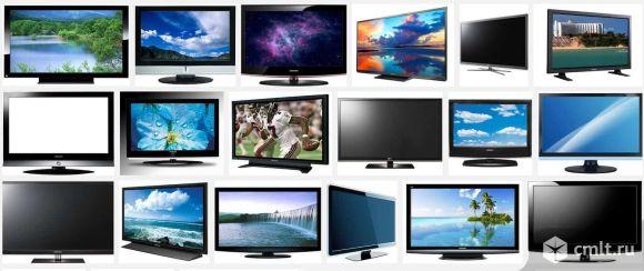 Магазин Микс покупает дорого телевизоры. Фото 1.