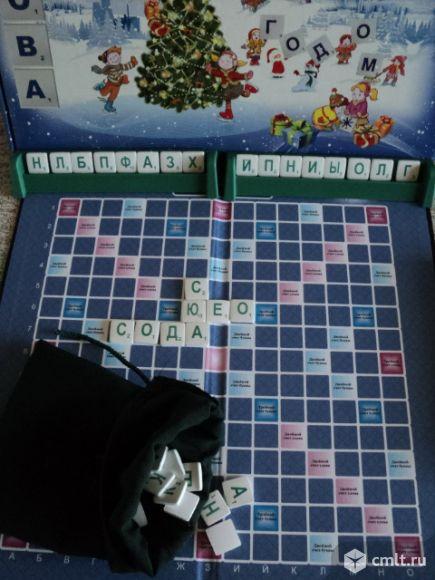 Новогодняя игра. Считай слова. Фото 6.