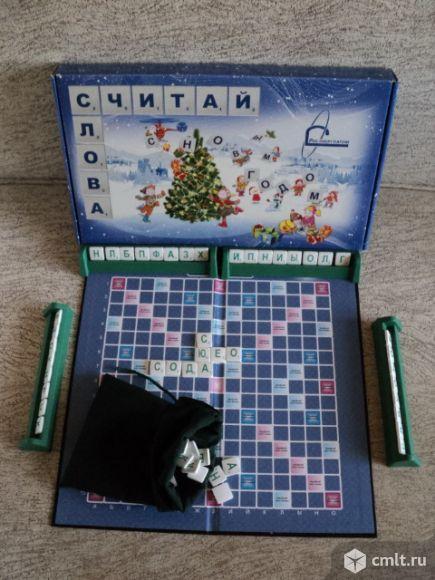 Новогодняя игра. Считай слова. Фото 1.