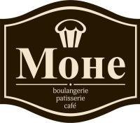 Моне, кафе, кондитерская, пекарня. Фото 1.