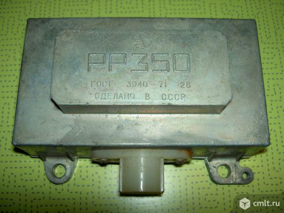 Реле-регулятор новое, РР350 Произведено в СССР.. Фото 1.