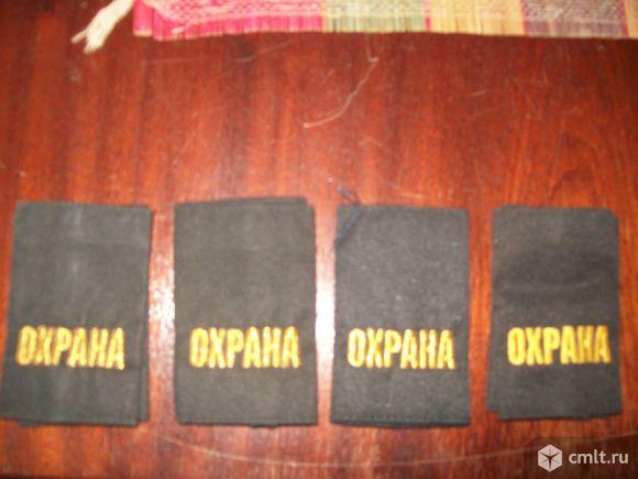 Комплект аксессуаров. Фото 4.