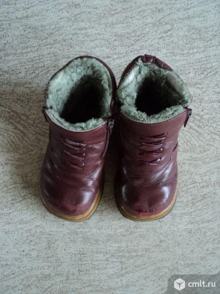 Ботинки полусапоги. Фото 6.