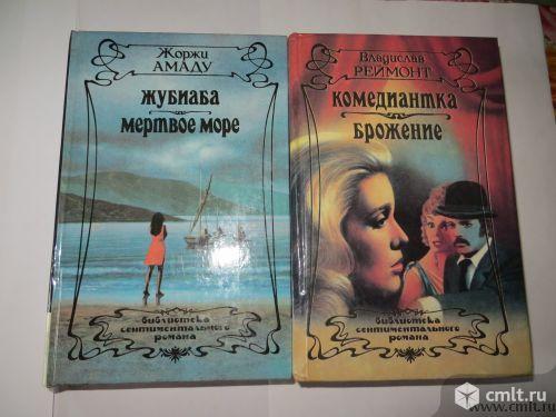 Библиотека сентиментального романа, 8 томов