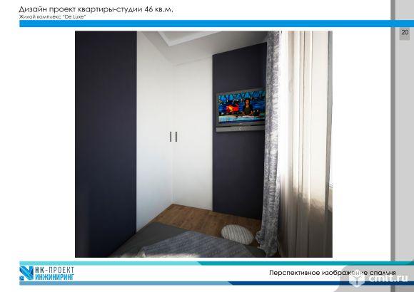 1-комнатная квартира 46,8 кв.м