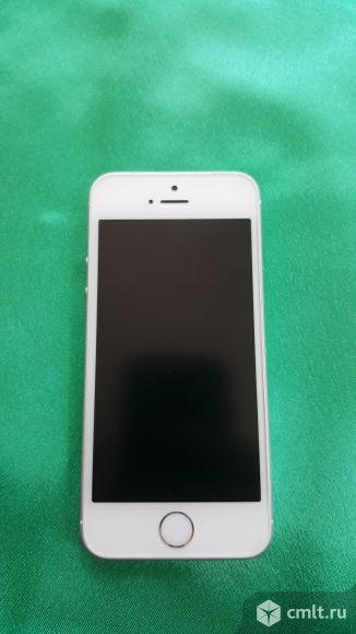 apple iphone se silver 64 gb. Black Bedroom Furniture Sets. Home Design Ideas