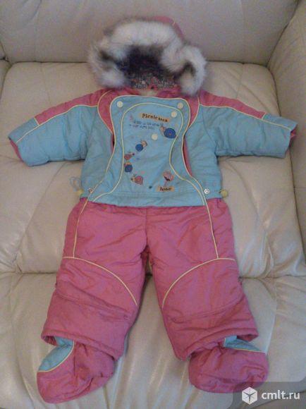 Детский комбинезон. Фото 1.