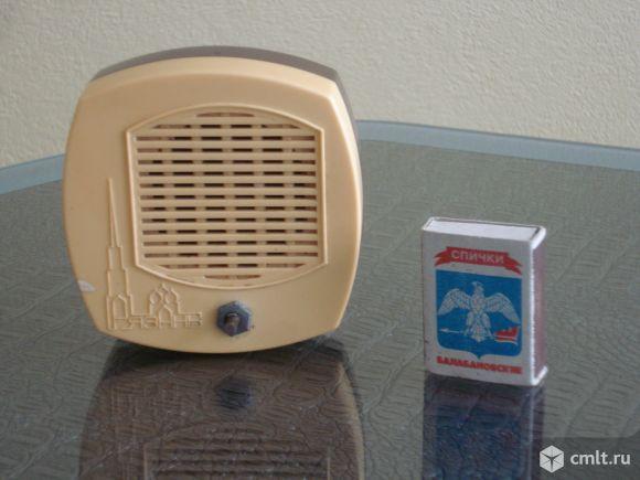 Радио сувенирное Рязань. Фото 1.
