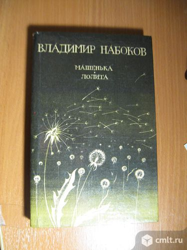 Советская проза.