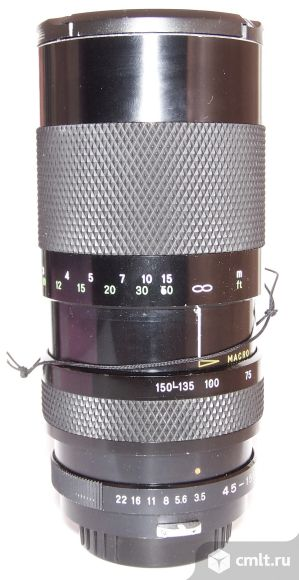 Soligor 45-150/3.5