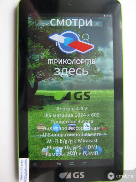 """7""""Планшет GS700 Wi-Fi+ GPS"""