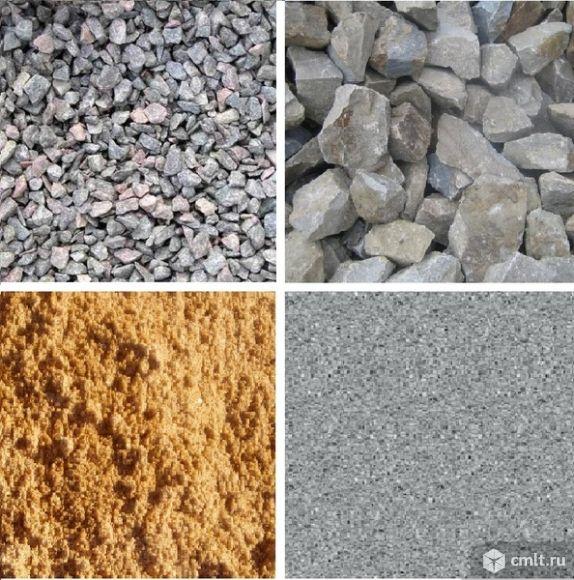 Песок без выходных в ассортименте в количестве до 6 т. Фото 1.