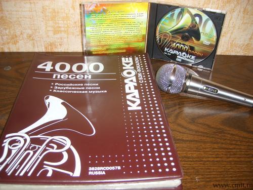 dvd плейер с караоки:
