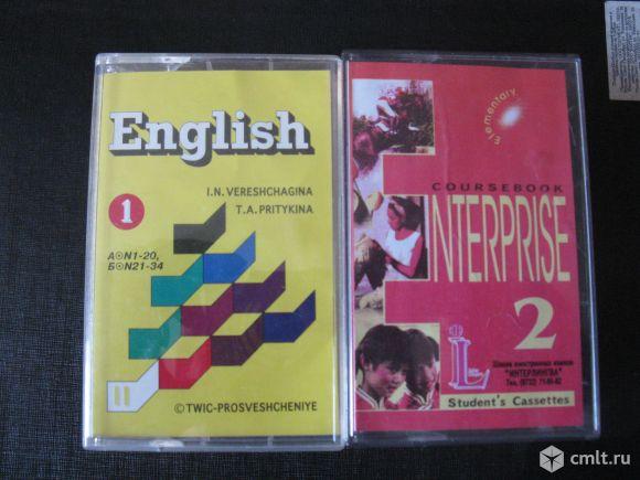 Аудиокассеты с записью курса английского языка, 4 шт. Фото 1.