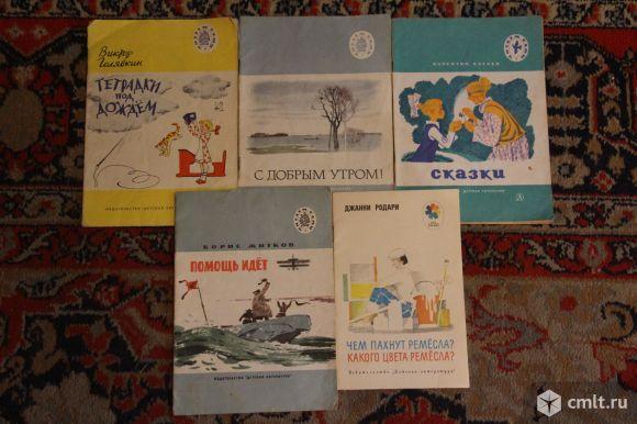 Мои первые книжки. Читаем сами.