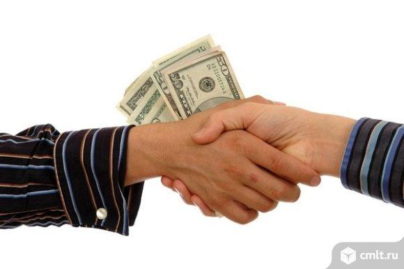 В получении займа, кредитов всех видов помощь окажет Седых
