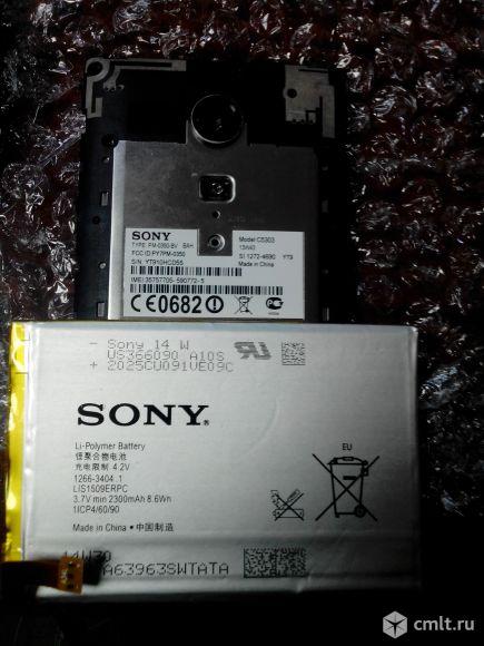 Аккумулятор для sony С5303