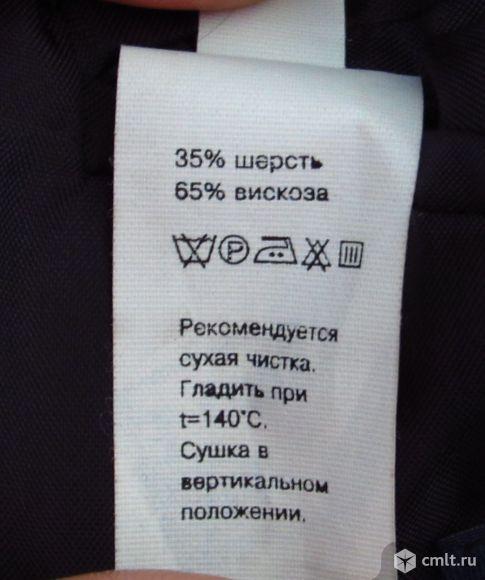 Пиджак школьный. Фото 4.