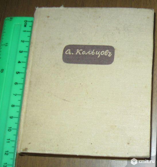 Миниатюрные книги.. Фото 6.