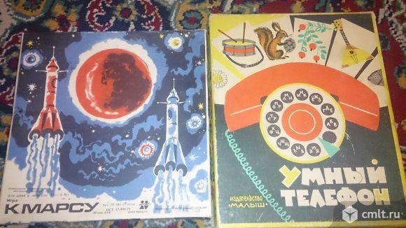 Советские игры для детей.. Фото 1.