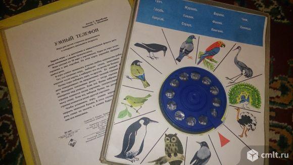 Советские игры для детей.. Фото 3.