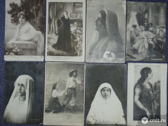 Продаю дореволюционные открытки.. Фото 1.