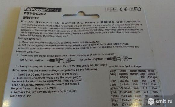 Продам конвертер напряжения (power DC/DC). Фото 4.