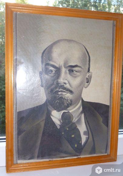 Портрет Ленина В.И. (ткань, XX век)