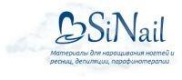 SiNail, магазин профессиональной косметики. Фото 1.