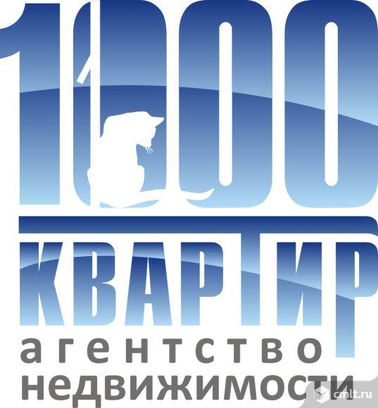 Агентство «1000 квартир»
