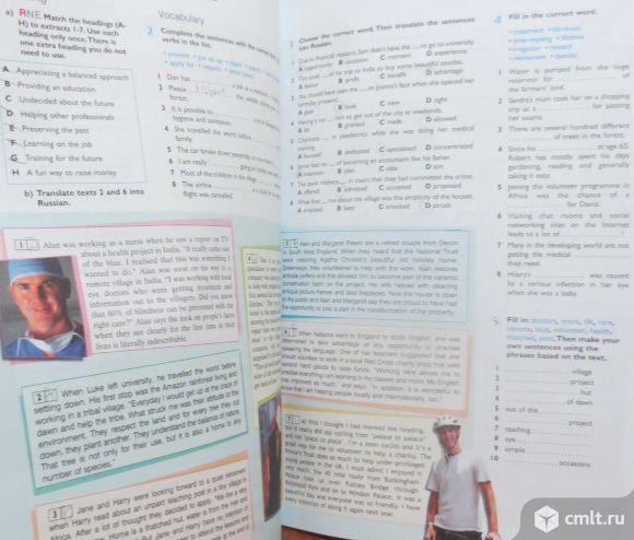 Учебник, рабочая тетрадь английский 11 класс Звёздный английский Starlight 11: Student's Book