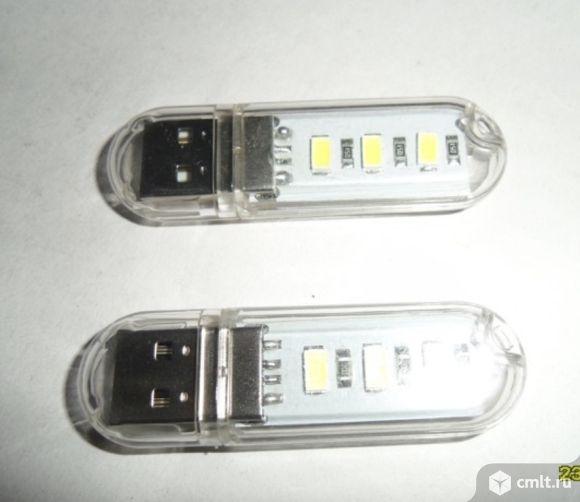 USB led lamp 5730 смд