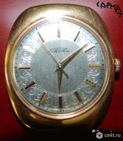 Стоимость старые часы ракета часов жулебино ломбард