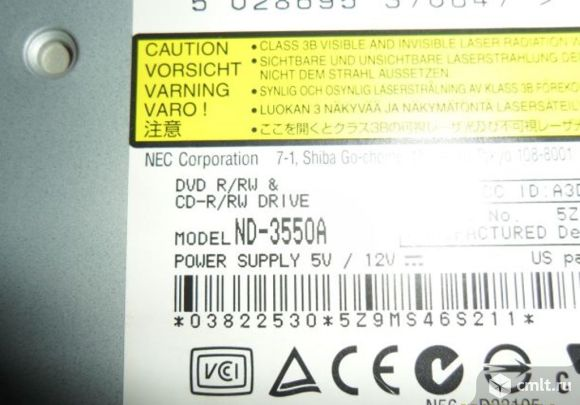 Nec nd-3550A dvd rw
