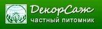 ДекорCаж, плодопитомник