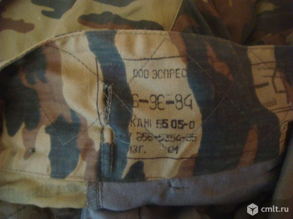 Ватники армейские. Фото 5.
