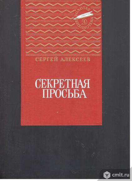 Серия Золотая библиотека