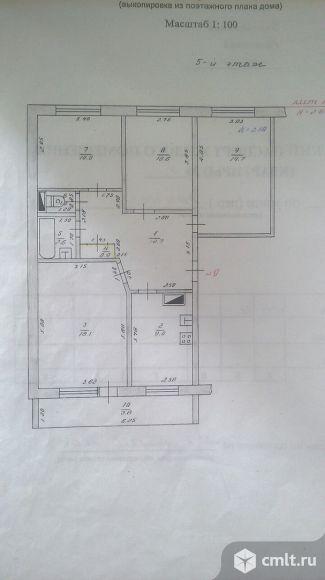 4-комнатная квартира 83,4 кв.м