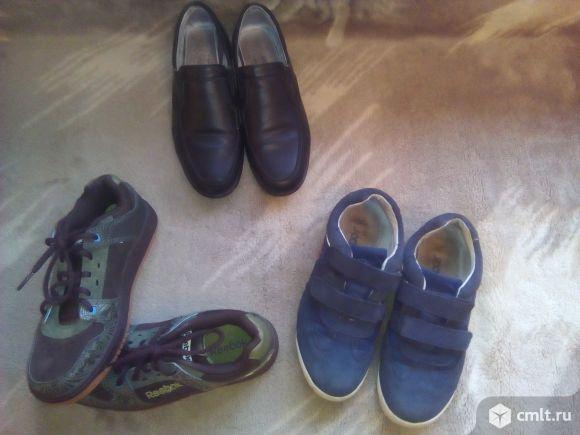 Продаю кроссовки на мальчика