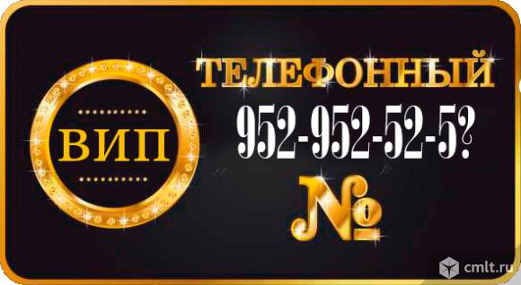 Красивый федеральный телефонный номер продаю