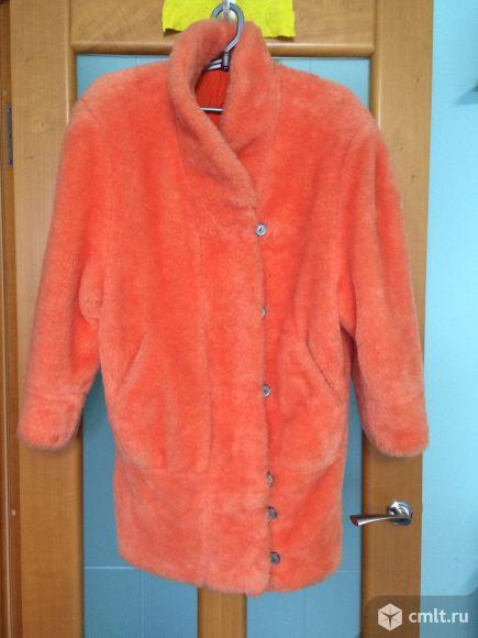 Полушубок оранжевый. Фото 1.