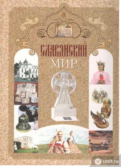 Воронежские издательства. Фото 1.