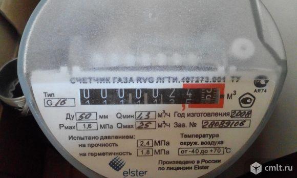 Счетчик газа RVG ЛГТИ.407273.001 ТУ