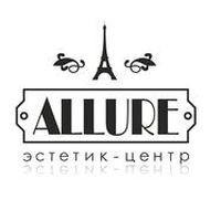 Allure, эстетик-центр. Фото 1.