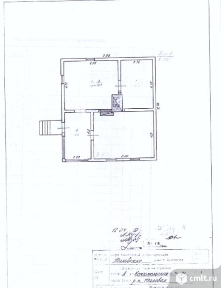 Дом 49 кв.м. Фото 1.