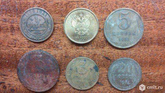 Монета 3 копейки 1924 года. Фото 1.