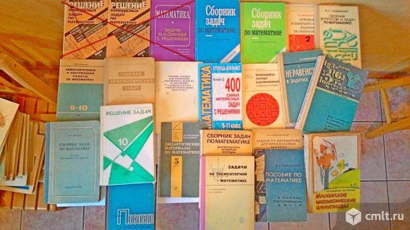 Математика для учащихся и учителей (часть3)